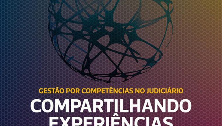 Lançada a 2ª edição da revista sobre gestão por competências no Judiciário