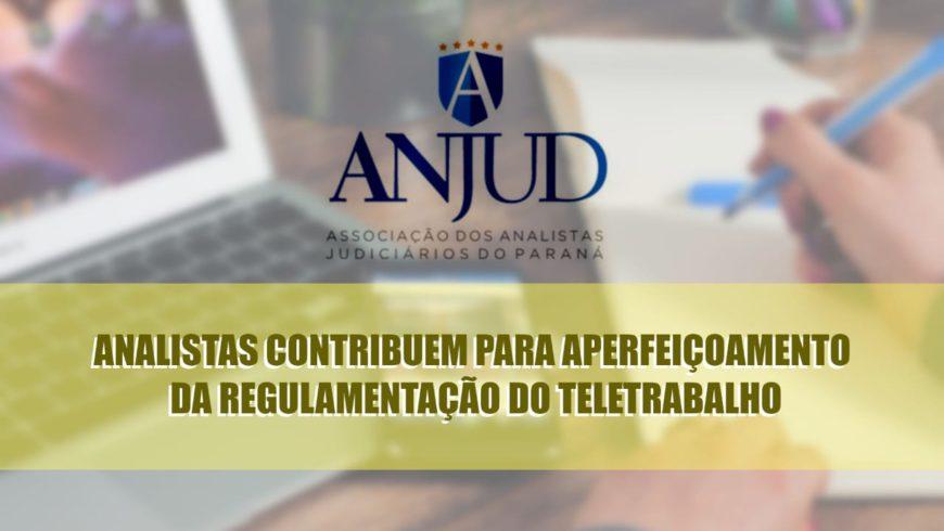 Analistas contribuem para aperfeiçoamento da regulamentação do Teletrabalho