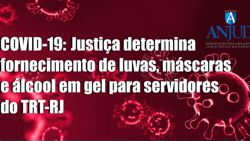 Justiça determina fornecimento de luvas, máscaras e álcool em gel para servidores do TRT-RJ