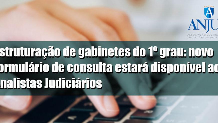 Estruturação de gabinetes do 1º grau: novo formulário de consulta estará disponível aos Analistas Judiciários