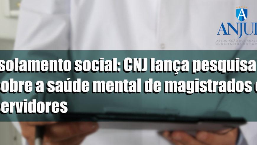 Isolamento social: CNJ lança pesquisa sobre a saúde mental de magistrados e servidores