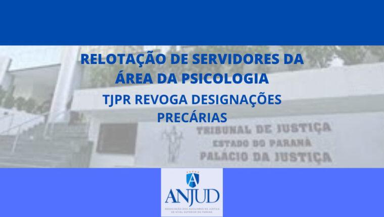 RELOTAÇÃO DE SERVIDORES DA ÁREA DA PSICOLOGIA: TJPR REVOGA DESIGNAÇÕES PRECÁRIAS